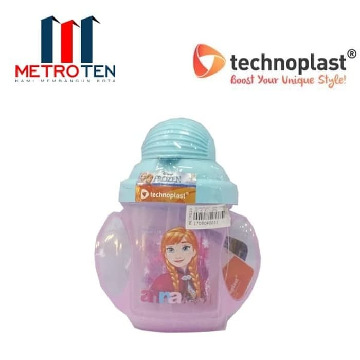 Image TechnoPlast Snow Topped MUG 260 ML M202 DFMN