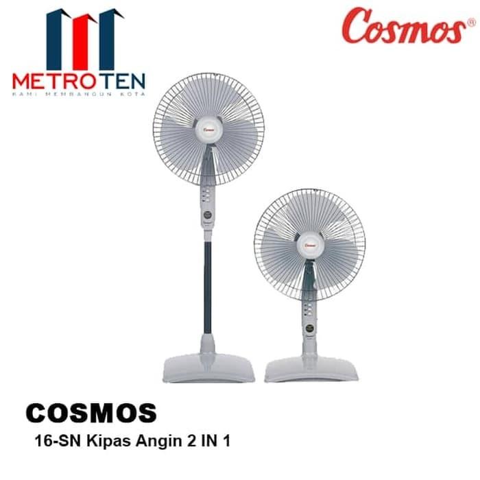 Image Cosmos 16-SN Kipas Angin 2 in 1