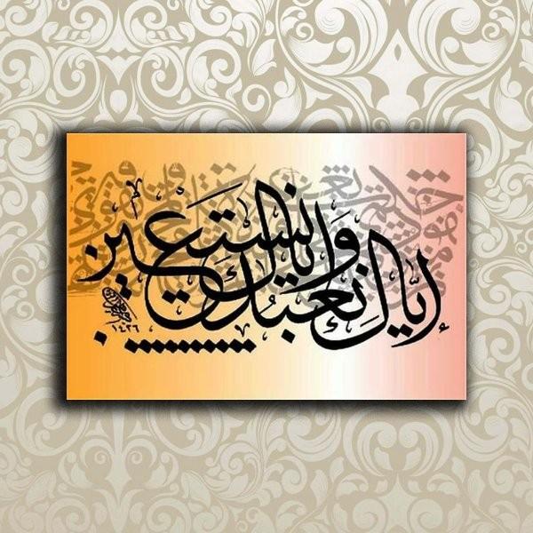 Jual Hiasan Dinding Kaligrafi Arab Poster Kayu Dekorasi Rumah 30x40 Klg41 Kab Bogor Khalistashop Tokopedia