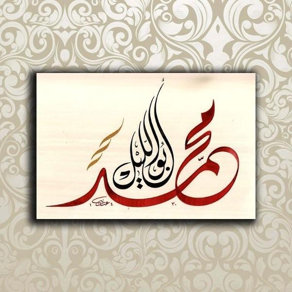 Jual Hiasan Dinding Kaligrafi Arab Poster Kayu Dekorasi Rumah