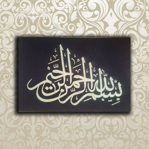 Jual Hiasan Dinding Kaligrafi Arab Poster Kayu Dekorasi Rumah 30x40 Klg26 Kab Bogor Khalistashop Tokopedia