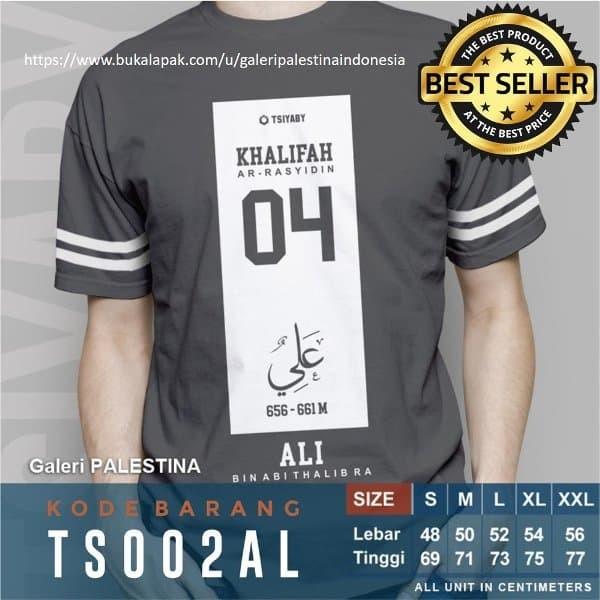 Jual Kaos dakwah islami Khalifah Ali bin Abi Thalib - Original Kualitas Pre  - Kab  Bandung Barat - Galeri Palestina Indo | Tokopedia