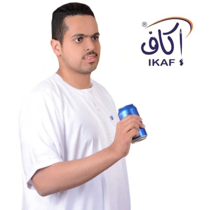 harga Ikaf short - jubah lengan pendek (jubba gamis pria koko original) Tokopedia.com