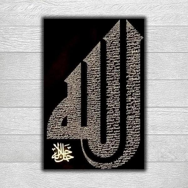 Jual Hiasan Dinding Kaligrafi Arab Poster Kayu Dekorasi Rumah 20x30 Kl86 Kab Bogor Khalistashop Tokopedia