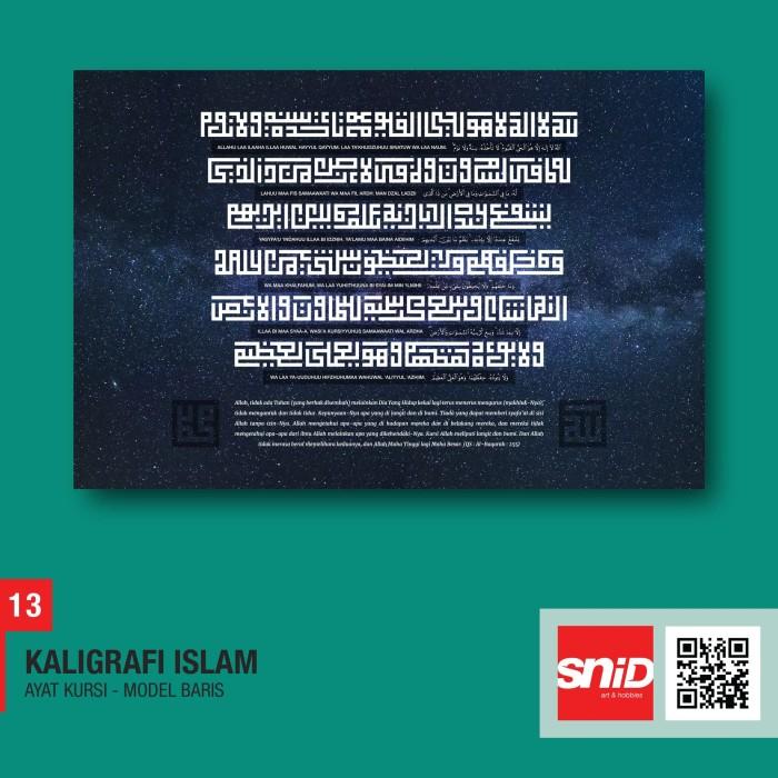 47 Desain Ayat Kursi HD Terbaru