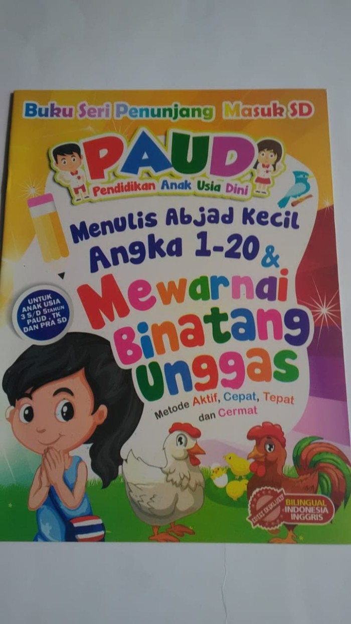 Jual BUKU MEWARNAI BINATANG UNGGAS 1 Jakarta Selatan Vinash Shop