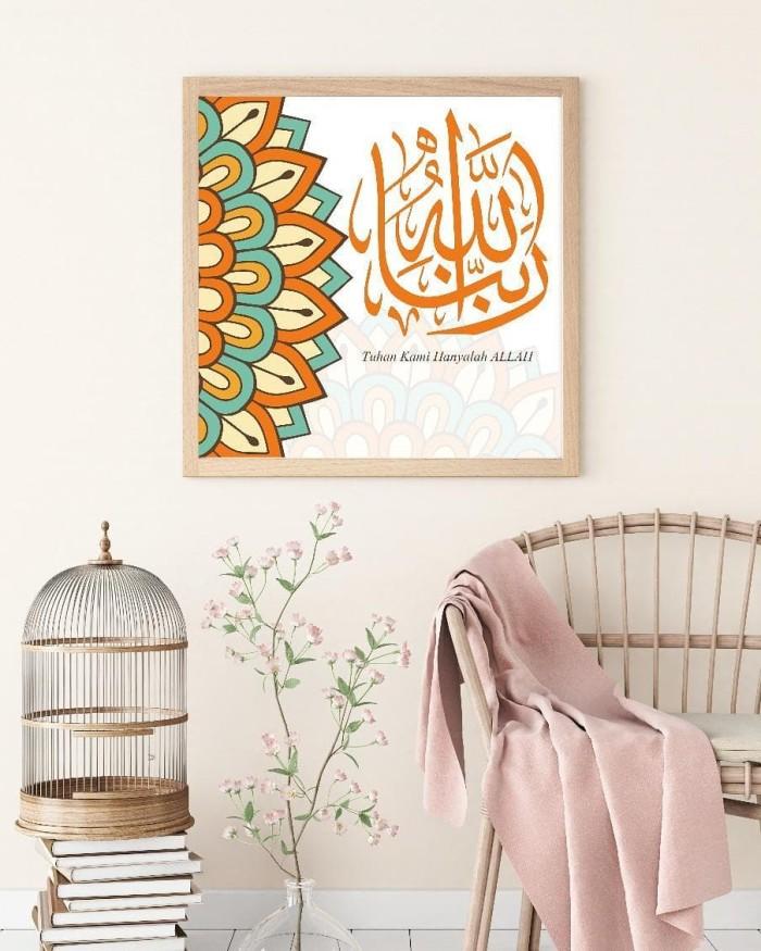 Jual Kaligrafi Bingkai 20x20cm Katalog 13 Hiasan Dinding Dekorasi Islami Kota Bekasi Furnio Tokopedia
