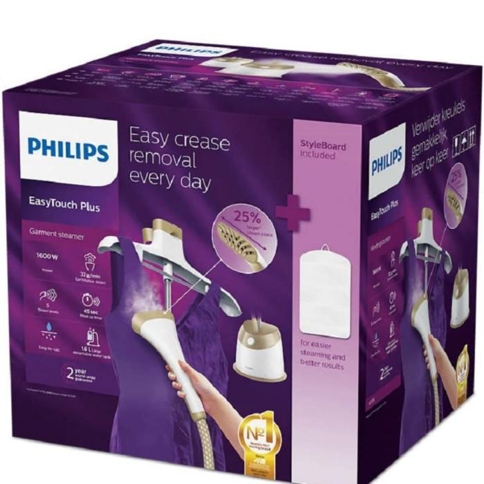 harga Philips setrika uap berdiri gc524/60 easytouch plus gc 524 Tokopedia.com