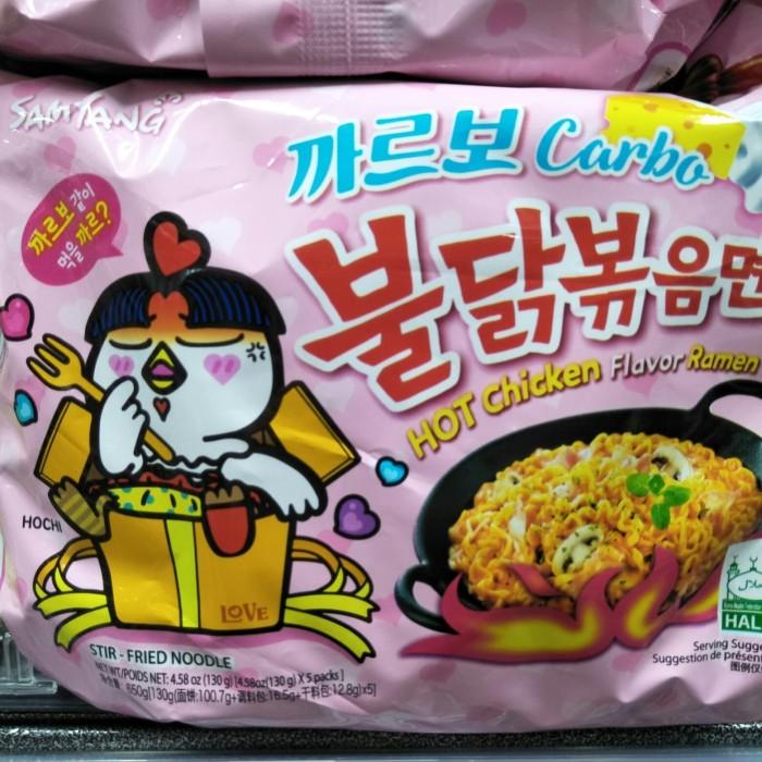 Jual Mie Instant Korea Halal Carbo Mie Korea Kota Batam