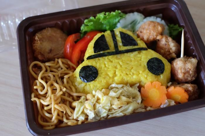 Jual Nasi Kuning Bento Anak Paket Ulang Tahun Tema Cars Kota Tangerang Noona Bento Tokopedia