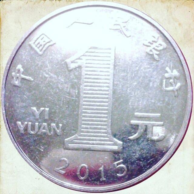 Gambar Uang Koin 100 China Jual Uang Asing Koin Logam Yi Yuan Tahun 2015 China Kab