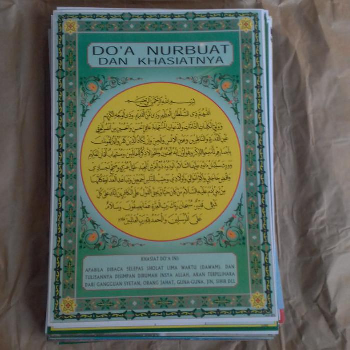 Jual Poster Doa Nurbuat Agama Islam Kota Bekasi Rumasa Tokopedia