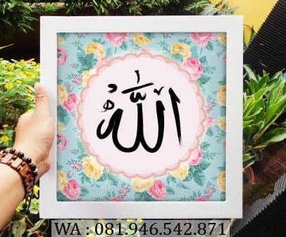 440+ Gambar Profil Wa Islami Keren Terbaik