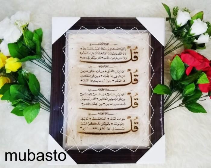 Jual Kaligrafi 4 Qul Al Kafirun Al Ikhlas Al Falaq Dan An Naas Murah Kota Surakarta Muba Sto Tokopedia