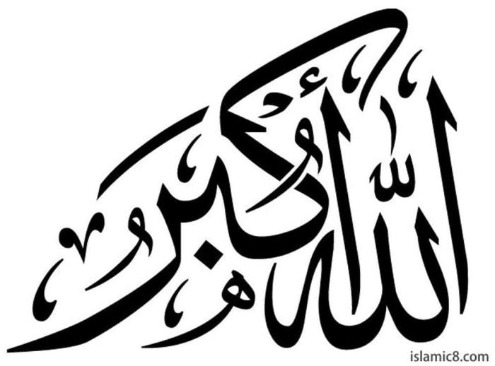 Gambar Kaligrafi Allahu Akbar Cikimmcom
