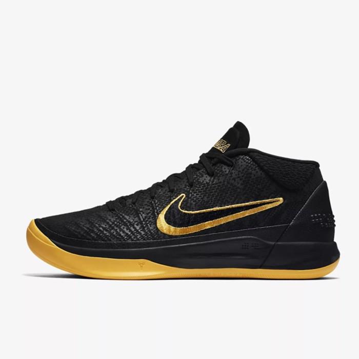 Jual Limited Sepatu Basket Nike Kobe Bryant Kobe A D Mid Bm City Edition O Jakarta Timur Omega Online Shopping Tokopedia