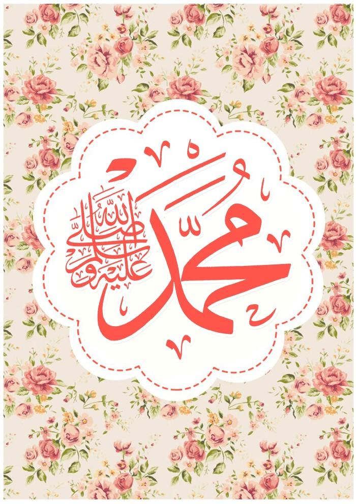 Kaligrafi Muhammad Cikimm Com