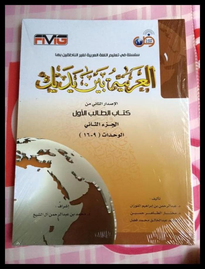 Jual Buku Bahasa Arab Arobiyyah Baina Yadaik Jakarta Timur Velma Gleny Tokopedia
