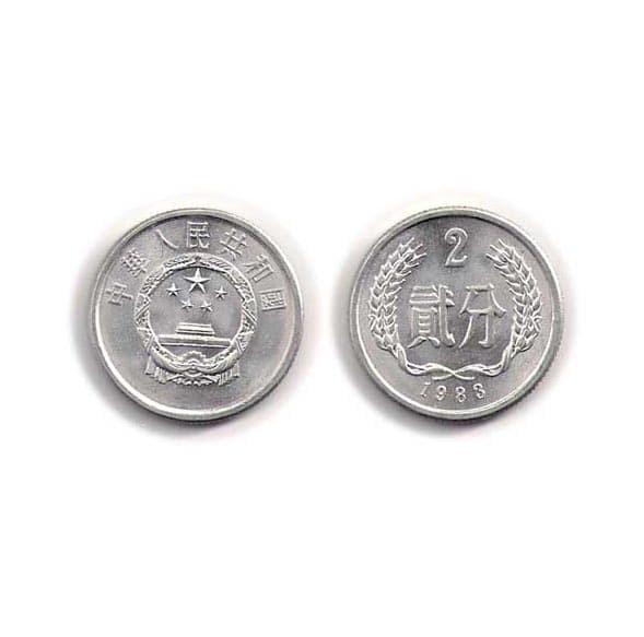 Gambar Uang Logam China Jual 1 Fen China 1985 Uang Logam Lama Kuno Kota Bandung