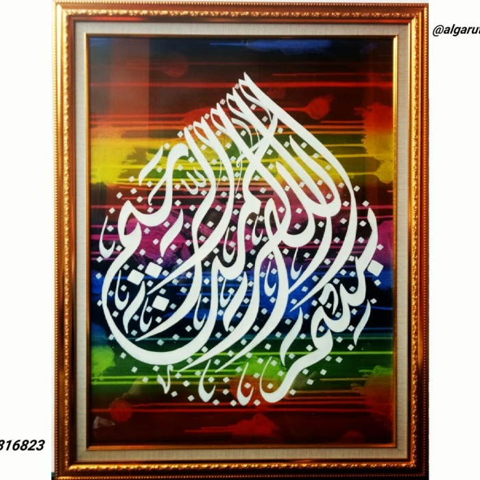 Jual Kaligrafi Hiasan Dinding Rumah Majelis Masjid Dll Size