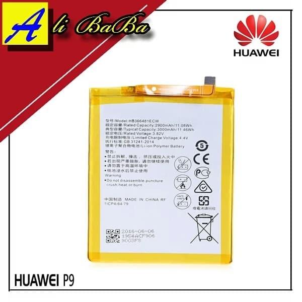 harga Baterai handphone huawei p9 p9 lite honor 8 hb366481ecw batre hp Tokopedia.com
