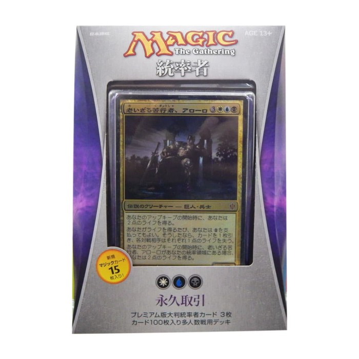 Magic The Gathering Commander 2013 - Eternal Bargain Japan - Blanja.com