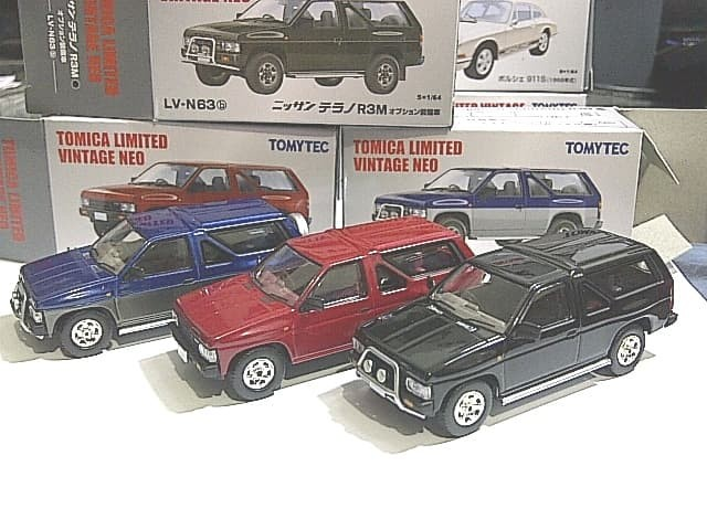 eb9ea3ad998 Jual Tomitec Limited Vintage Nissan Terrano diecast - Kota Bandung ...