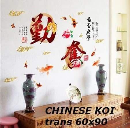 jual wall sticker 60x90 chinese koi - kota kediri - sabrina
