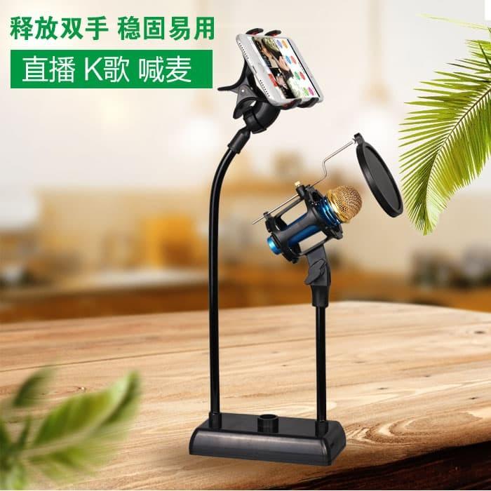 harga Flexsible stand microphone lazypod smartphone holder pop filter Tokopedia.com