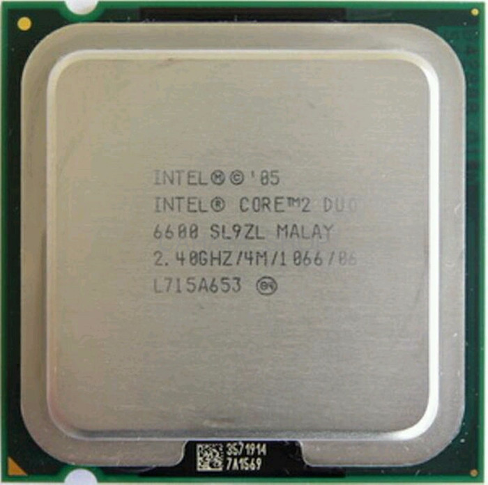 INTEL E6600 TREIBER WINDOWS 8