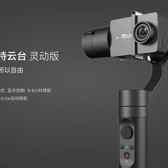 Jual Xiaomi Gimbal 3 Axis PTZ Smart Edition Stabilizer for Xiaomi Yi Cam 2  - Kota Bandung - madinaulfstore | Tokopedia
