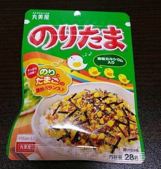 harga Furikake abon jepang rasa ayam chicken flavour - original japan Tokopedia.com