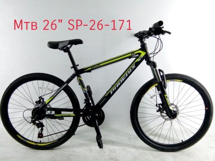 Jual Sepeda gunung / Sepeda MTB 26 Phoenix Type 1668