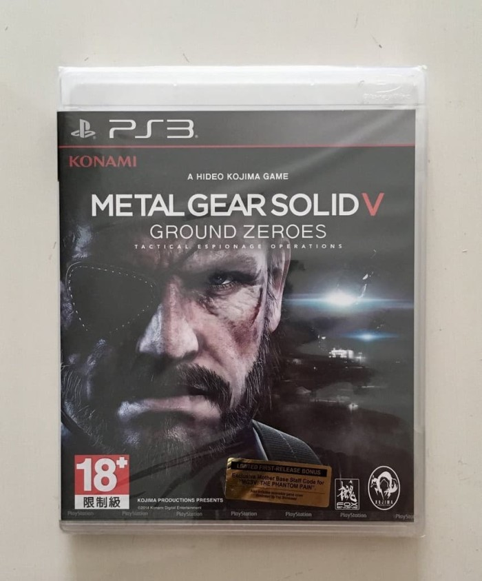 Metal Gear Solid V Ground Zeroes Tactical Espionage Operations Model Kit
