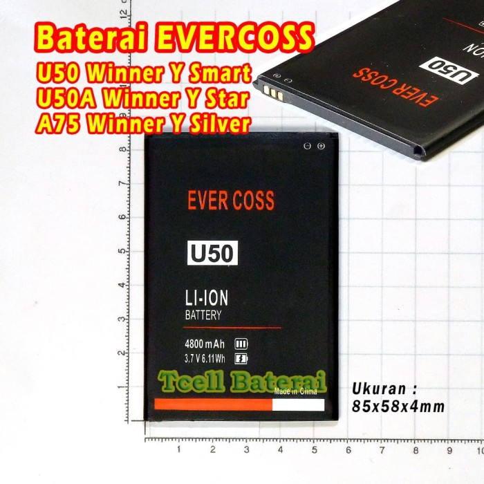 Baterai evercoss u50 winner y smart u50a y star a75 max y silver ...
