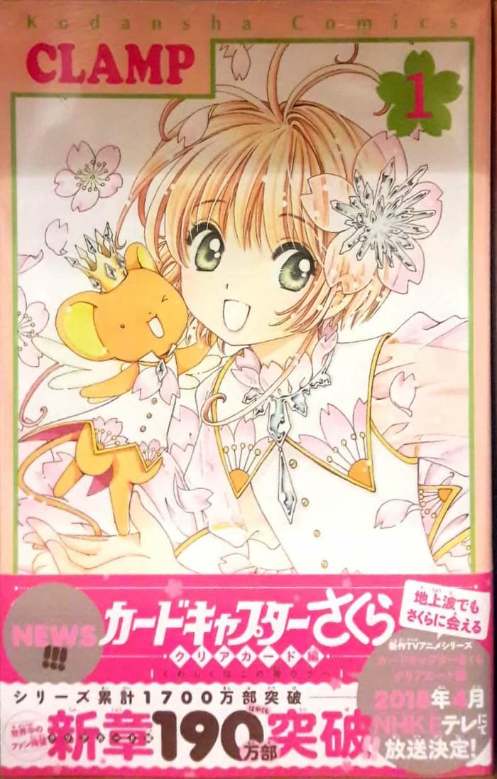 harga Cardcaptor sakura clear card 1 Tokopedia.com