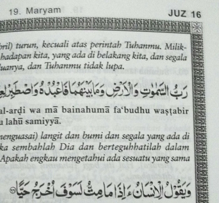 Jual Al Quran Terjemah At Tanzil Transeliterasi Arab Latin Kab Tangerang Gudang Buku One Tokopedia