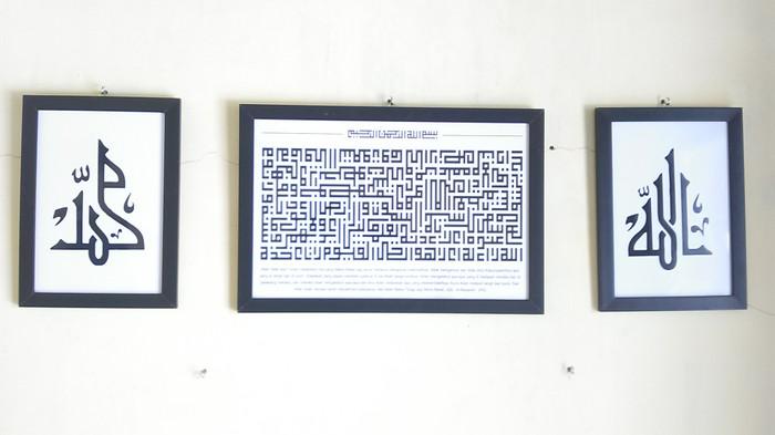 jual kaligrafi ayat kursi allah dan muhammad kab pati salim nor tokopedia tokopedia