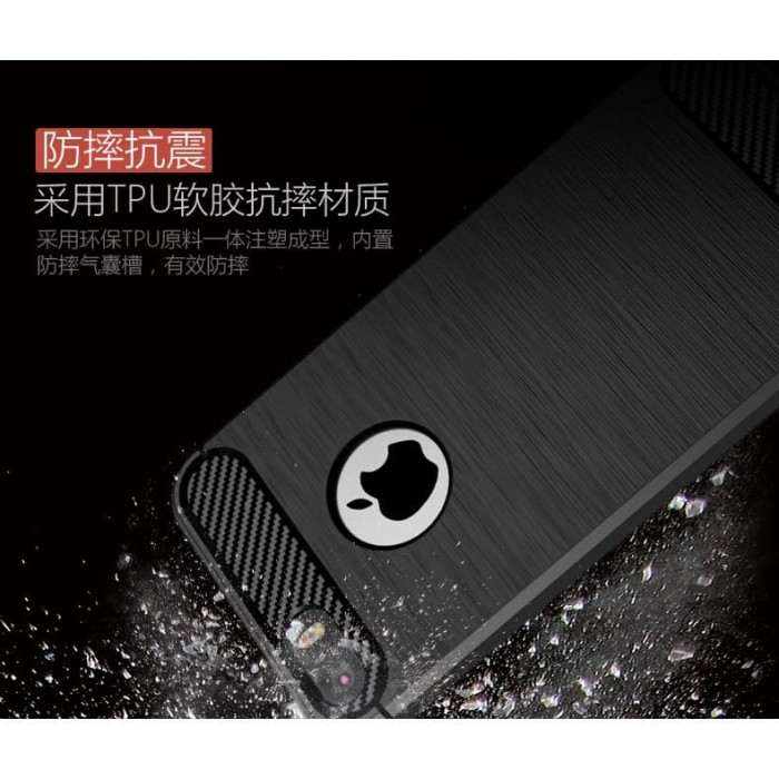 iPhone 7 Case Viseaon TPU Softcase Back Carbon Fiber iPhone 7 - Hitam