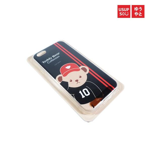 harga Usupso teddy bear phone case for iphone 6/6s - black Tokopedia.com