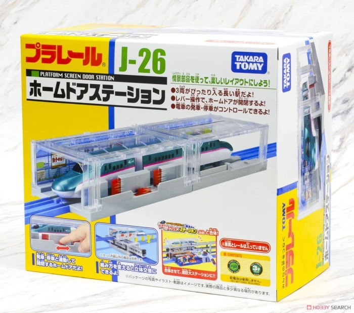 harga Tomica takara tomy original plarail j-26 platform screen door station Tokopedia.com