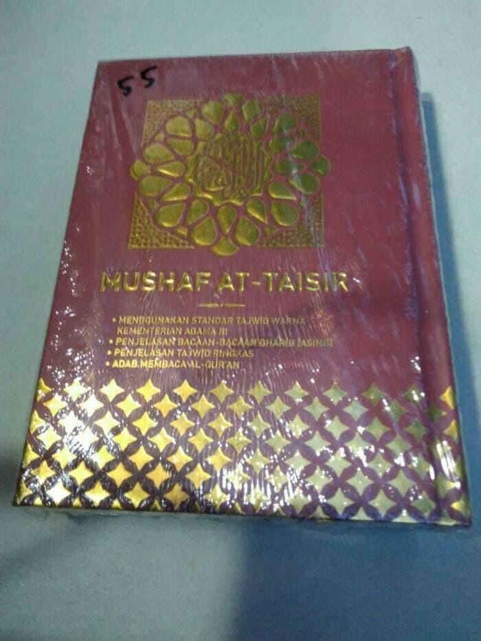 Quran At Taisir Ustadz Adi Hidayat 16