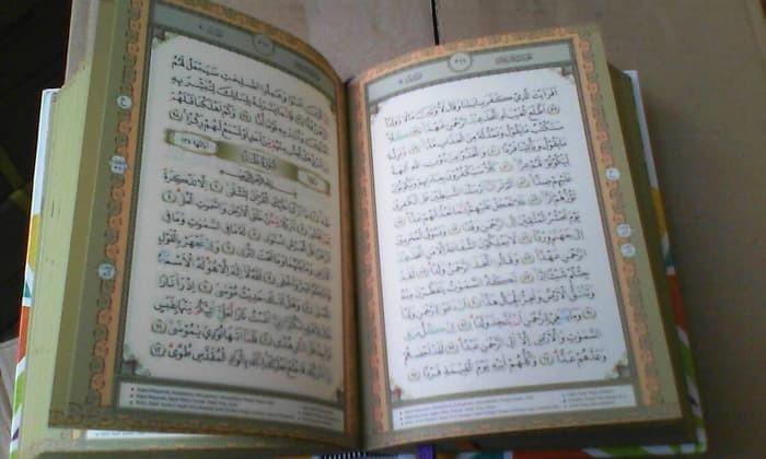Quran At Taisir Ustadz Adi Hidayat 7