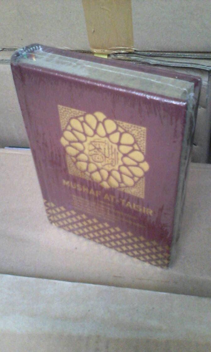 Quran At Taisir Ustadz Adi Hidayat 81