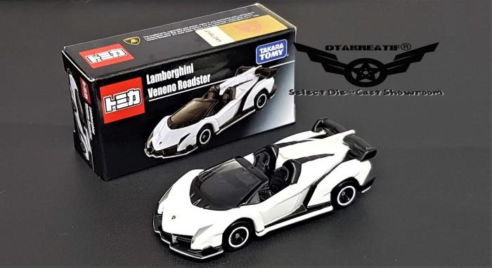 Jual Tomica Not For Sale Edition Lamborghini Veneno Roadster White