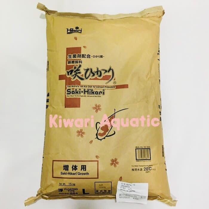 Foto Produk Saki Hikari Growth Large ( L ) 15kg / 15 kg Makanan / Pakan Ikan Koi dari Kiwari Aquatic