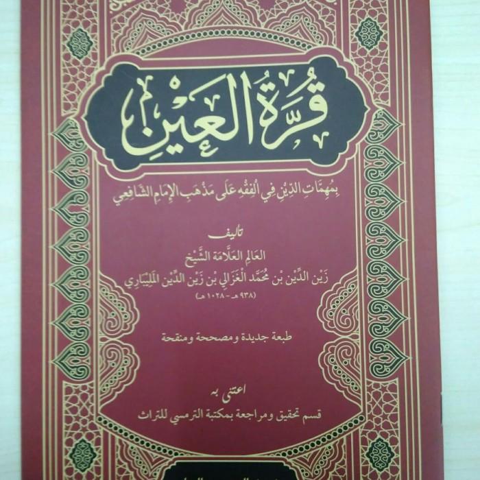 Foto Produk Kitab Qurrotul Aini dari Buku Islam Nusantara