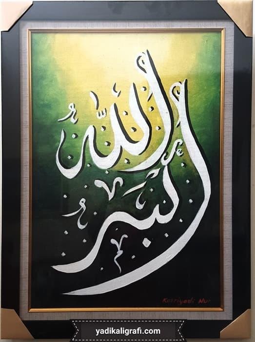 Jual Lukisan Kaligrafi Allahu Akbar Kota Depok Toko Tampil Beda Tokopedia