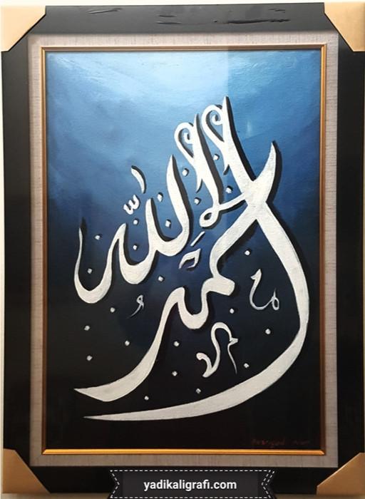 Jual Lukisan Kaligrafi Alhamdulillah Kota Depok Toko Tampil Beda Tokopedia