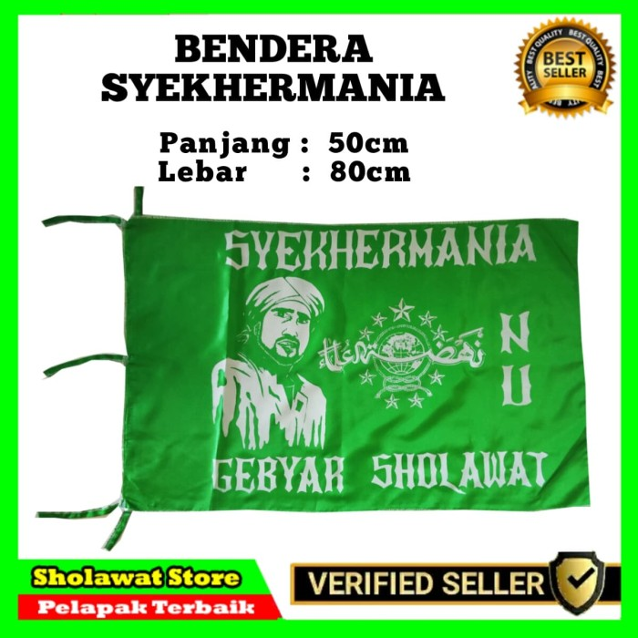 Bendera Syekhermania